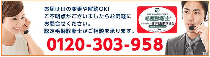 チャップアップ電話番号