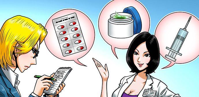 女性の薄毛治療薬!種類と価格を徹底解説
