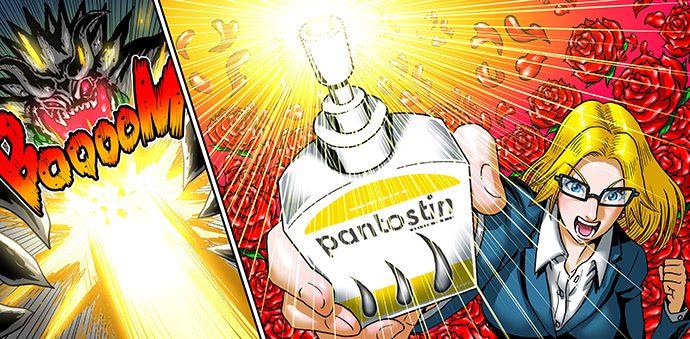 女性用薄毛治療薬パントスチンの成分と効果を詳しくご紹介!