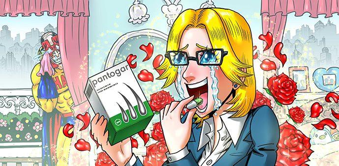 飲む育毛剤パントガールは薄毛に悩む女性の味方!